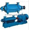 DG型工业锅炉给水泵