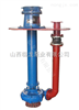 100NY(P)L120-16吸沙泵