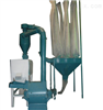 木粉机|全自动木粉机|造纸木粉