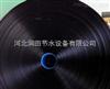 [新品] 蔬菜大棚滴灌-辣椒滴灌带(16mm)