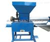 供应ECOZ亿思欧12匹新型节能王中药材热泵烘干机_中药材干燥机干燥房设计销售