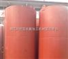 供应众有烟草除湿机|烟草库专用除湿机|仓库除湿机|烟厂除湿机CFZ10-YC