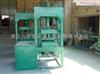 供应木屑压制机/ 木屑造粒机