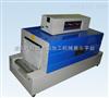 供应郑州鑫盛BM1200*6000供应鑫盛肥料包膜机 包膜机设备