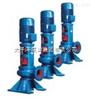 100LW110-10-5.5-WL型干式便拆式排污泵